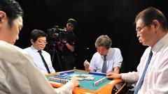 #7 鉄人プロ代表決定戦 予選A卓/動画