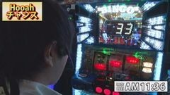 #134 極セレクション/スーパービンゴネオ/動画