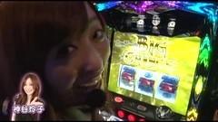 #172 極セレクション/バイオハザード6/ベヨネッタ/動画