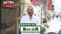 #248 極セレクション/リノ/動画