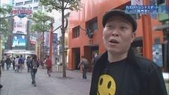 #3 千原せいじ漫遊記 世界ふれあい旅スペシャルin台湾/動画