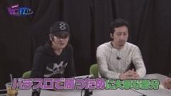 #11 喰う打て/まどマギ/盗忍!剛衛門/星矢海皇/慶次 戦槍/動画
