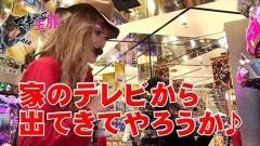 #23 マネ玉豚/逆シャア/大海4/Pトキオブラック4500/動画