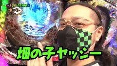 #31 RSゴーゴゴー/P戦国乙女6/009 RE:CYBORG/ドラム沖海 桜Ver/動画