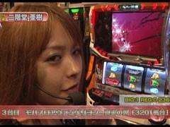 #159 S-1GRAND PRIX「ChampionShip」準決勝Aブロック裏前半/動画