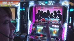 #301 S-1GRAND PRIX 「20th Season」1回戦C表後半/動画