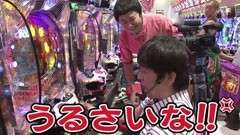 #110 ガケっぱち!!/ヒラヤマン/中川パラダイス(ウーマンラッシュアワー)/動画