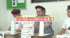 【特番】回胴人気漫画家バトル オオギリズム/動画