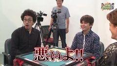 沖と魚拓の麻雀ロワイヤル RETURNS 第81話/動画