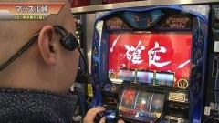 #484 S-1GRAND PRIX 「25th Season」準決勝B[裏]前半/動画
