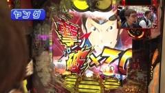 #455 ヒロシ・ヤングアワー/Pルパン 復活のマモー/動画