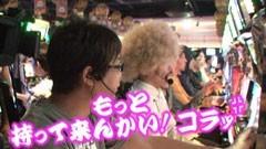#68 ヒロシ・ヤングアワー /北斗の拳転生の章/動画