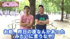 #71 ヒロシ・ヤングアワー/CRラブ嬢プラス/動画