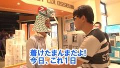 #81 ヒロシ・ヤングアワー/北斗の拳 転生の章/緑ドン/動画
