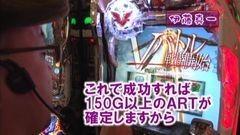 #149 ヒロシ・ヤングアワー/CRルパン三世/CRヱヴァ9/まどマギ/動画