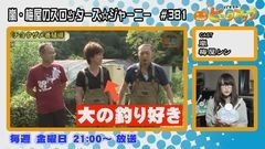 白河雪菜のパチテレ!チャンネルガイドVOL17/動画