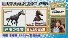 白河雪菜のパチテレ!チャンネルガイドVOL37/動画