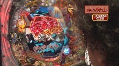 #315 ヒロシ・ヤングアワー/FAIRY TAIL/大海4/北斗7/動画