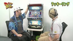 #45 マニアの遺言/ラッキーリング/CR今日もカツ丼Z2/動画