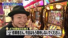 #106 嵐と松本/サラ番/凱旋/番長3/バジ絆2/動画