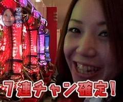 #20水瀬&りっきぃのロックオン大阪府豊中市★後編/動画