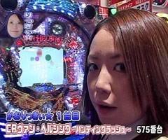 #39水瀬&りっきぃのロックオン福岡県太宰府市★前編/動画
