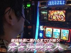 #475射駒タケシの攻略スロット�Z�政宗/動画