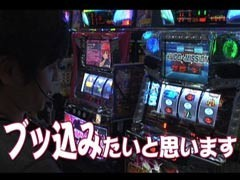 #481射駒タケシの攻略スロット�Z�探偵物語TURBO/モンキーターン/動画