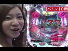 #12 ブラマヨ吉田のガケっぱち!!ヒラヤマン/平松浩仁(えびす)/動画