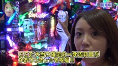 #98水瀬&りっきぃのロックオン/大阪府大阪市編/動画