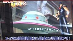 #570 射駒タケシの攻略スロット�Z/AKB48/北斗の拳転生の章/動画