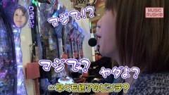 #105 水瀬&りっきぃのロックオン/熊本県熊本市編/動画