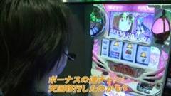 #591 射駒タケシの攻略スロット�Z/SLOT魔法少女まどか☆マギカ/動画