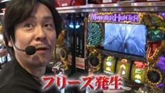 #611 射駒タケシの攻略スロット�Z/モンスターハンター月下雷鳴/動画