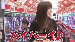 #119 ガケっぱち!!/ヒラヤマン/大林健二(モンスターエンジン)/動画