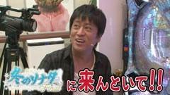 #129 ガケっぱち!!/ヒラヤマン/平井俊輔(どりあんず)/動画