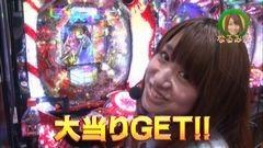 #145 水瀬&りっきぃのロックオン/牙狼金色/真・花の慶次/まどマギ/動画