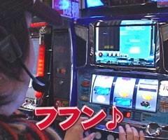 #388射駒タケシの攻略スロット�Zビートマニア・天誅/動画
