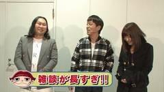 #188 ガケっぱち!!/森大志(高校ズ)/動画