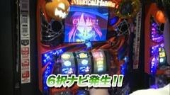 #711 射駒タケシの攻略スロットVII/マジカルハロウィン5/動画