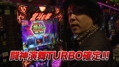 #731 射駒タケシの攻略スロットVII/北斗の拳 修羅の国篇/動画