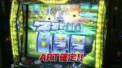 #755 射駒タケシの攻略スロットVII/攻殻機動隊2/ポセイドン/動画