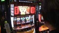 #776 射駒タケシの攻略スロットVII/まどマギ/熊酒場2丁目店/動画