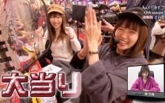#84 WBC/真・北斗無双/真・花の慶次2 漆黒の衝撃/動画
