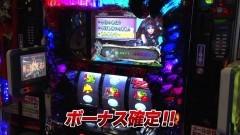 #889 射駒タケシの攻略スロットVII/モンハン狂竜/アレックス/動画