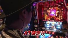 #904 射駒タケシの攻略スロットVII/猪木闘魂継承/まどマギ叛逆/動画
