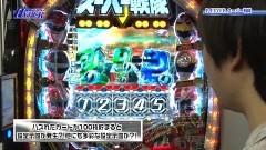 #68 パチテレ情報+HY/SLOTギャラガ/PFスーパー戦隊S/動画