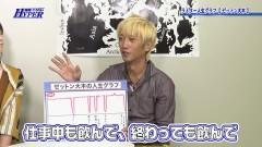 #92 パチテレ情報+HY/PAスーパー海物語 IN JAPAN2 with太鼓の達人/Pツインループ花満開/動画