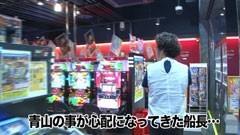 #21 船長タック2nd/アナザーゴッドハーデス/パチスロ必殺仕事人/動画