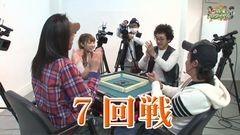 沖と魚拓の麻雀ロワイヤル RETURNS 第55話/動画